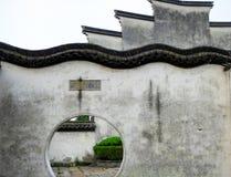 Wuzhen wall and door Stock Images