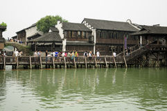 Wuzhen West Scenic Area China Royalty Free Stock Photography