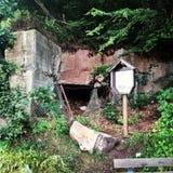 WW2 Bunker Stock Photos