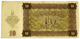 WW2 Croatian paper money kuna Stock Photography