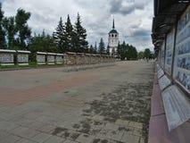WW2 memorial in Irkutsk Royalty Free Stock Photo