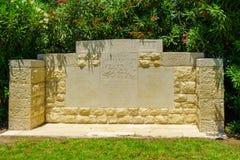 WWI-monument, Haifa royaltyfria bilder