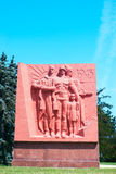 wwii памятника Стоковое Изображение RF