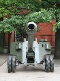 WWII cannon. Soviet cannon (howitzer) from WWII Royalty Free Stock Photos