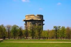 WWII FLAK / Anti aircraft tower. In Vienna Augarten, Austria Royalty Free Stock Photo