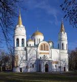 Wybawiciel katedra Chernihiv, Ukraina Obrazy Royalty Free