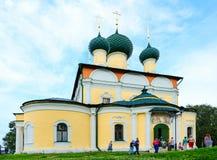 Wybawiciel transfiguraci katedra, Uglich, Rosja Fotografia Royalty Free