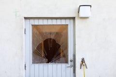 wybite okno Obraz Stock