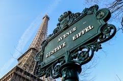 Wybitni miejsca w Paryż Obrazy Stock