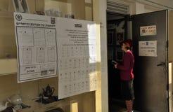 Wybory dzień w Izrael Obraz Stock