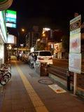 wycieczka Japan Obraz Royalty Free