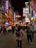wycieczka Japan Zdjęcia Royalty Free