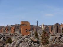 Wycieczka przez Armenia Obraz Royalty Free