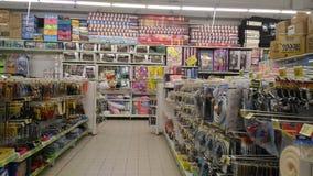 Wydziałowy sklep Zdjęcie Stock
