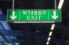 wyjścia zieleń iluminujący znak Fotografia Royalty Free
