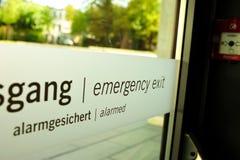 wyjście ewakuacyjne Fotografia Royalty Free