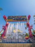 Wymarzony świat, Tajlandia Obrazy Royalty Free
