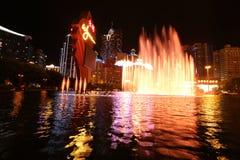 Wynn赌博娱乐场在澳门,中国 免版税库存图片