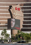 The Wynn Casino in Macau Royalty Free Stock Photography