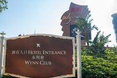 Wynn Macau royaltyfri fotografi