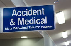 Wypadek i centrum medyczne Obraz Royalty Free