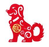 Wyplatający tkanina pies jako symbol Chiński nowy rok Psi 2018 Obrazy Royalty Free