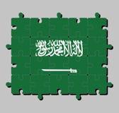 Wyrzynarki łamigłówka Arabia Saudyjska flaga w zielonym polu z Shahada pisać w Thuluth piśmie nad saber Muzułmańskim kredem lub ilustracja wektor