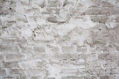 Wysoka rozdzielczość betonowa ściana Fotografia Royalty Free