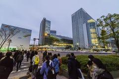 Wysoki wzrosta budynek biurowy w Osaka dzielnicie biznesu Zdjęcia Stock