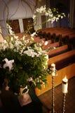 wysokie kwiaty Zdjęcia Stock