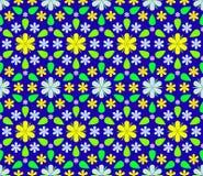 Wysokiej jakości kolorowa tapeta Bezszwowi azjata wzory dla tło i zaproszeń Girih języka arabskiego ornamenty wzór dla ilustracji