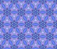 Wysokiej jakości kolorowa tapeta Bezszwowi azjata wzory dla tło i zaproszeń Girih języka arabskiego ornamenty wzór dla royalty ilustracja