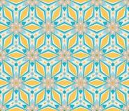 Wysokiej jakości kolorowa tapeta Bezszwowi azjata wzory dla tło i zaproszeń Girih języka arabskiego ornamenty wzór dla ilustracja wektor