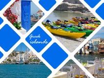 wyspy fotografii santorini ustalony lato Zdjęcia Royalty Free