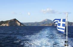 wyspy opuszczać Obraz Royalty Free