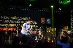 Występ kwacza kwacza międzynarodowo festiwal jazzowy Obraz Stock