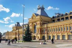 Wystawa dom Nizhny Novgorod jarmark, fasada Zdjęcia Stock