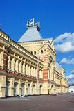 Wystawa dom, zespół Nizhny Novgorod jarmark Obraz Royalty Free