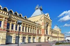 Wystawa dom, zespół Nizhny Novgorod jarmark Zdjęcia Royalty Free