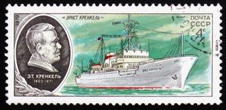 Wysyła ` Ernst Krenkel `, serie poświęcać naukowych statki USSR, około 1979 Zdjęcie Royalty Free