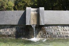 Wytryśnięcie woda fontanna zdjęcie stock