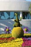 Wytwora topiary Zdjęcie Royalty Free