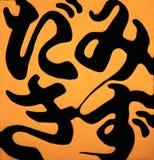 wzór japońskiego Zdjęcia Stock