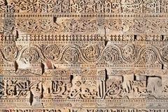 Wzór na Qutb Minar zdjęcia stock