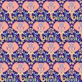 Wzór z słoniem royalty ilustracja