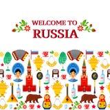 Wzór z tradycyjnymi Rosyjskimi atrybutami zdjęcie royalty free