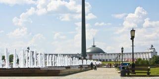 wzgórza Moscow poklonnaya Obraz Stock