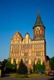 Wznawiająca katedra symbol miasto Kaliningrad i główny miejsce Obraz Stock