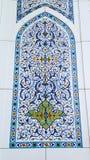 Wzory przy ścianą meczet Zdjęcie Royalty Free