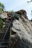 Wzrost wzgórza Santa lucÃa Cerro Santa Lucia zdjęcie royalty free